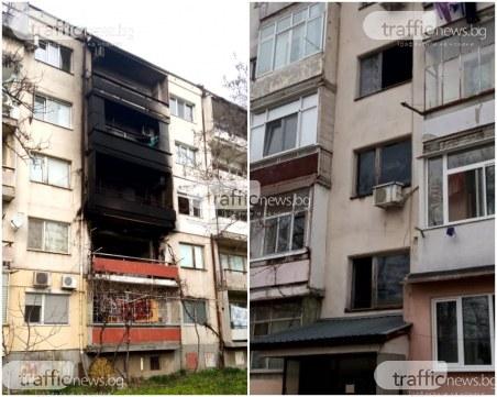 Трима са пострадали при пожара в Пловдив! Щетите са огромни