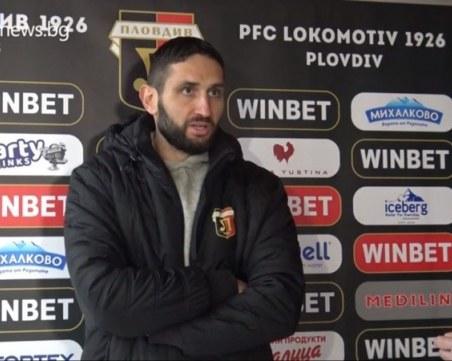Тунчев: Исках да владеем повече топката, точката е успех