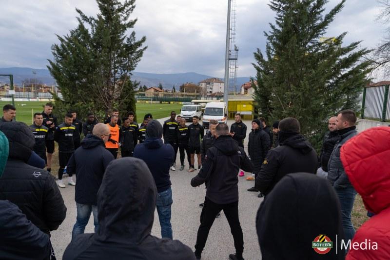 Бултрасите надъхаха канарчетата преди мача с Левски