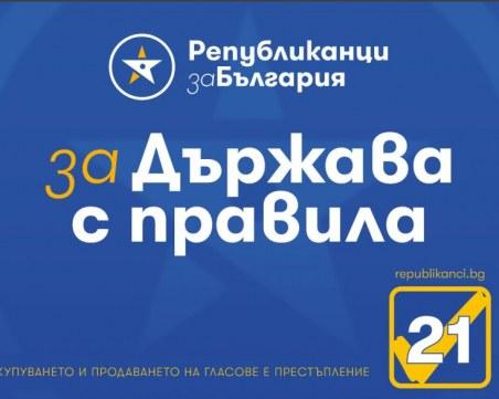 С маратон на Гребната база Републиканци за България дава старт на предизборната кампания в Пловдив
