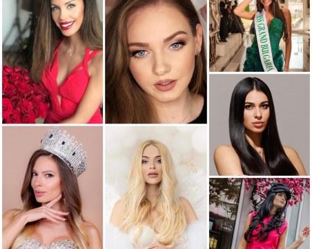В навечерието на 8 март: Най-красивите българки за празника, подаръците и... мъжете