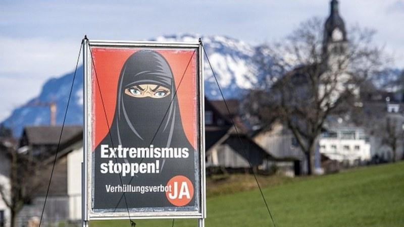 Швейцария забрани бурките на публични места