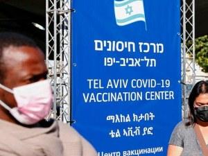 В Израел разхлабват мерките