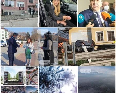 ОБЗОР: Тежка катастрофа на жп прелеза в Скутаре, обмислят нови мерки за областите с висока заболеваемост
