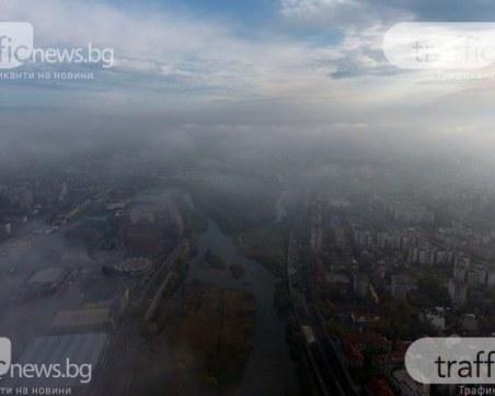 Пловдив се отдалечава все повече от проекта за подмяна на печките с климатици за 14 млн. лева