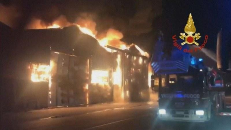 Българка загина в пожар, успяла да спаси възрастни съпрузи