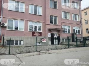 Решават дали да преустановят плановия прием в Пловдив