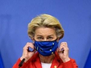 Урсула фон дер Лайен: ЕС може да блокира експорта на ваксини за трети страни