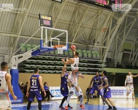 Академик играе днес срещу Рилски спортист в четвъртфиналите за Купата