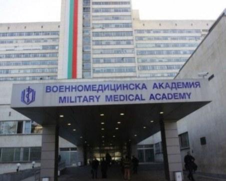 Мъж се обеси с колан, друг скочи от 11-ия етаж на болница в София