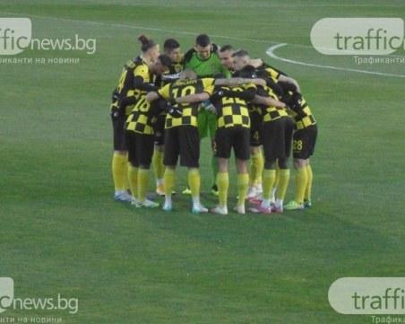 На този ден: Основан е Ботев Пловдив