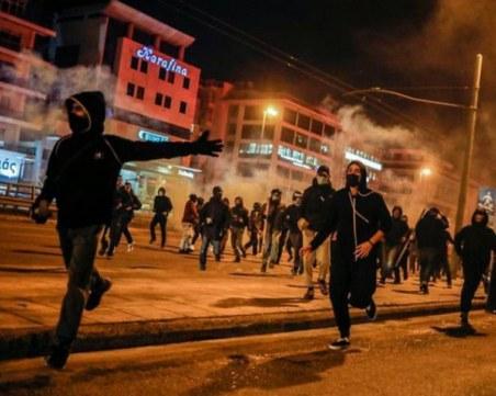 Протестът срещу полицейското насилие в Атина стана насилствен