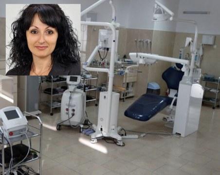 Стартира нов център за продължаващо обучение в денталната медицина