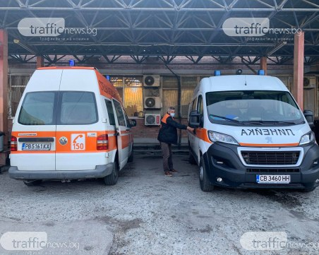 Кола се обърна по таван в Триград, трима общинари пострадаха