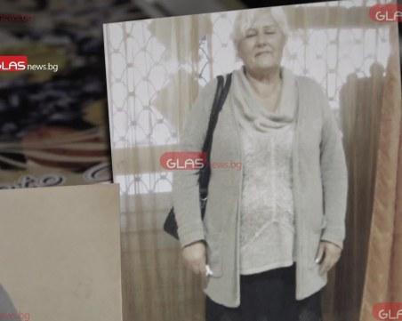 Абсурд! Починала от COVID-19 българка остава жива пред институциите