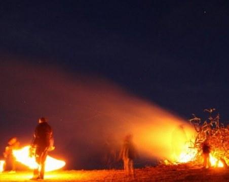Огньовете в Перник за Сирни загозевни трябва да бъдат изгасени до 21 часа