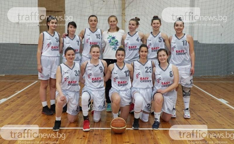 Баскетболистките на Академик със загуба при гостуването си във Варна