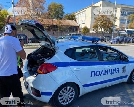 Двама зад решетките в Пазарджик заради наркотици