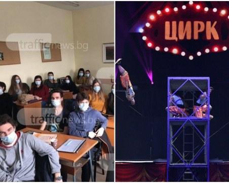 Заповед на здравния министър: Нов график за учениците, разрешават цирковете