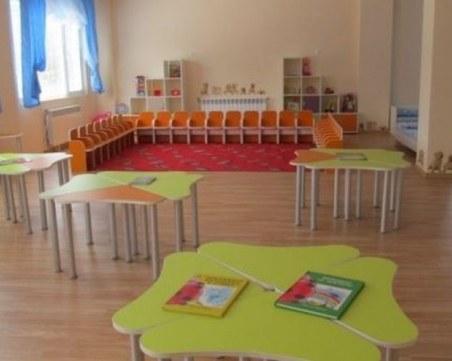 Първа община в Пловдивска област затвори ясли и детски градини