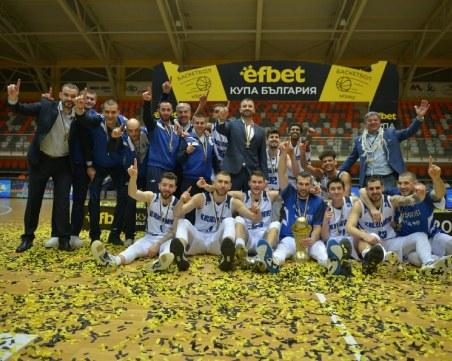 Рилски спортист не остави никакви шансове на Левски Лукойл и спечели баскетболната купа