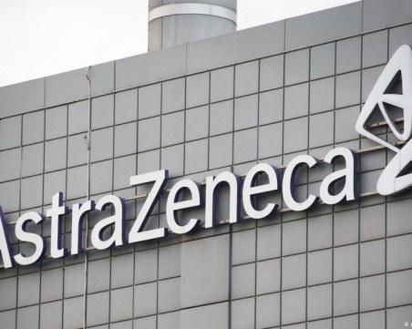 AstraZeneca раздели Европа, разследването на ваксината продължава