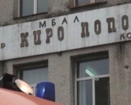 COVID отделението в Карлово е пълно