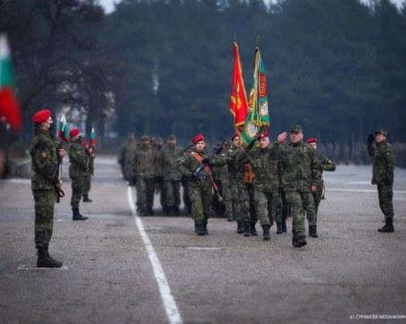 Карловската бригада търси 70 войници