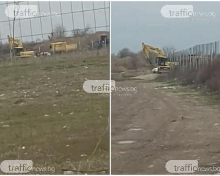 Незаконен добив на инертни материали или чистене на боклуци? Багери на Запрянови копаят край Пловдив