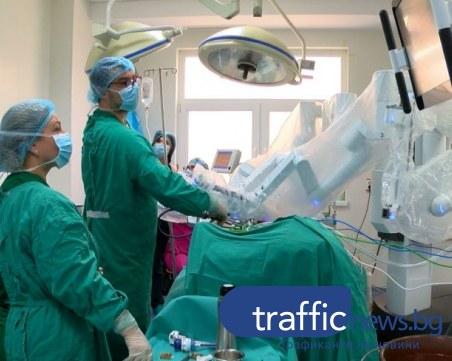 Робот прави най-прецизните коремни операции в Пловдив ВИДЕО