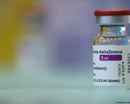 ЕМА: Ваксината на Астра Зенека е безопасна, ползите са повече от рисковете