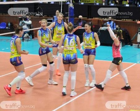 Марица спечели категорично шестата си Купа на България