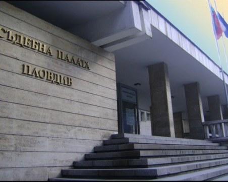 Пловдивският окръжен съд - сред най-натоварените в страната