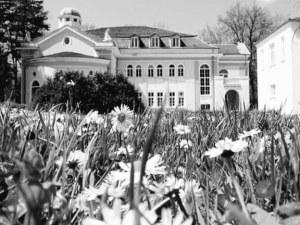 ХАЗАРТ: Царското казино във Вършец преди и сега