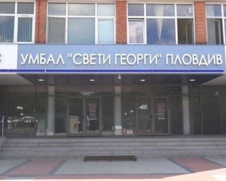 7-годишно дете е в болница в Пловдив, нахапано е от домашно куче