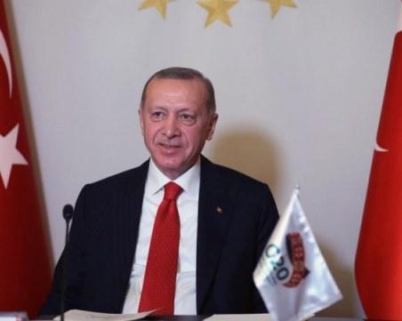 Турция се оттегли от Истанбулската конвенция