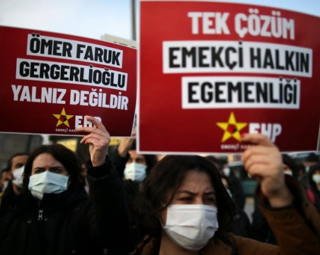 Десетки хиляди протестираха в Турция срещу забрана на прокюрдска партия