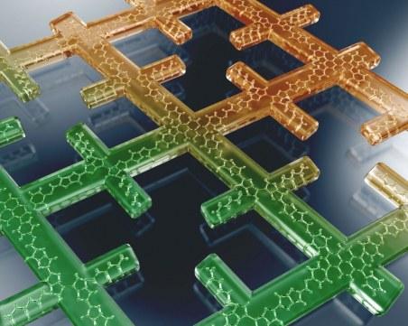 Иновация: Учени създадоха умно стъкло-хамелеон