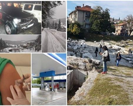 ОБЗОР: Отлив на желаещи за ваксината на АстраЗенека, нов алкохолен рекорд и зверски побой край Пловдив