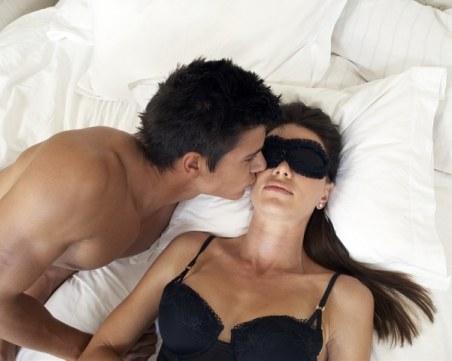Задоволителен ли е сексът със затворени очи?