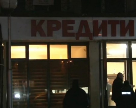 Шеф на фирма за бързи кредити застреля мъж в Стара Загора