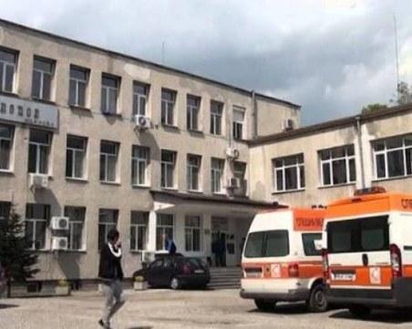130 пациенти в COVID отделението в Карлово през март
