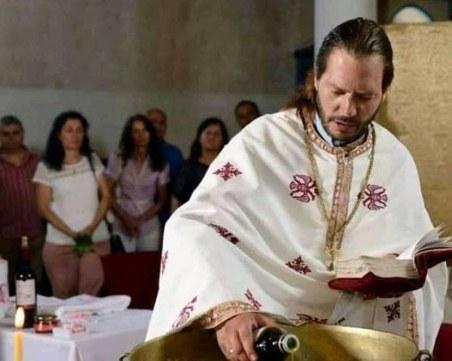 42-годишен свещеник в Хисаря почина внезапно