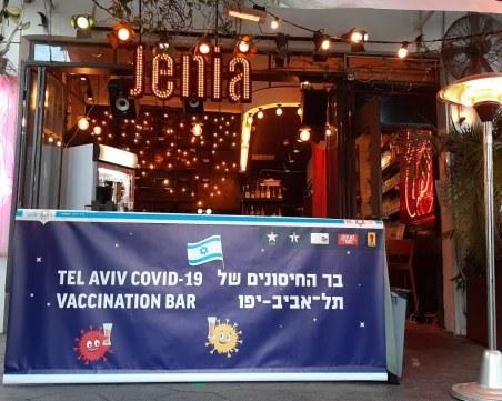 Израел се връща към нормалния живот, след като 60% от населението получи първа доза