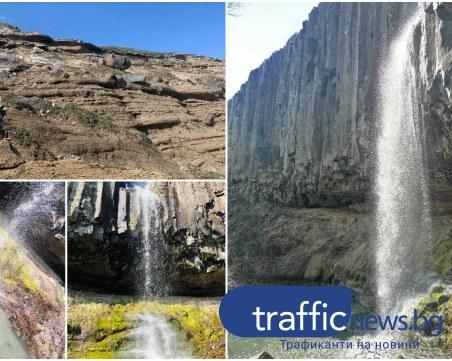 Вълшебство на 2 часа от Пловдив: Водопадът на Сътворението, от който се лее.. дъга