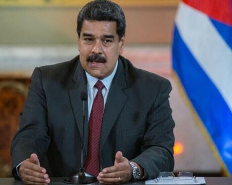 Президентът на Венецуела предлага петрол срещу ваксини