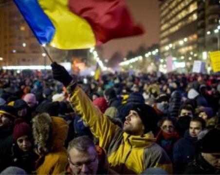 Протести в Румъния! Хиляди скочиха срещу вечерния час и затварянето на бизнеси