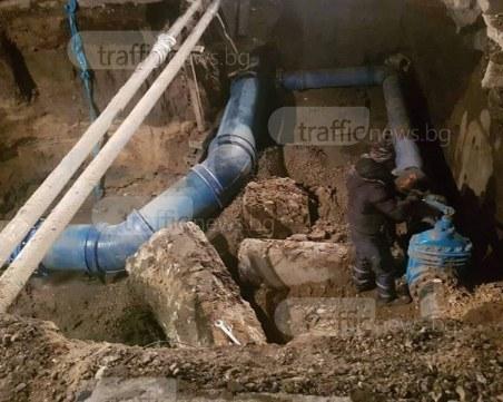 Стотици пловдивчани останаха без вода, авария има и в Брестовица