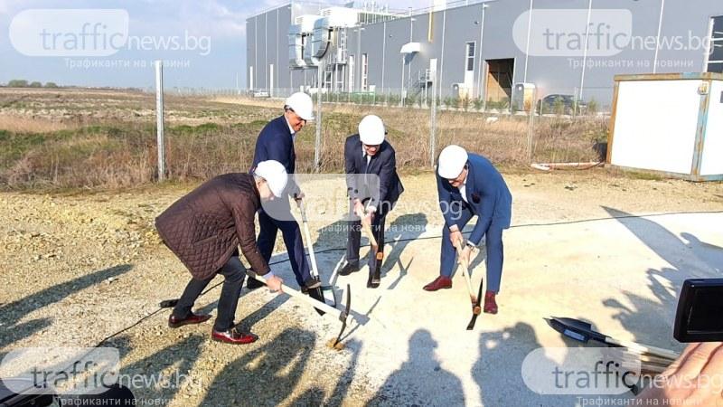 Строят нов завод за 40 млн. лв край Пловдив, отварят нови 150 места
