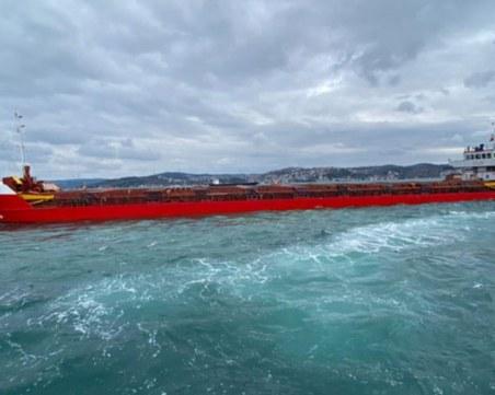 90-метров кораб аварира в Босфора